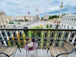 Amazing view of Independence square, апартаменти у Києві