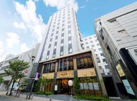 Best Western hotel Fino Tokyo Akasaka, hotel in Tokyo