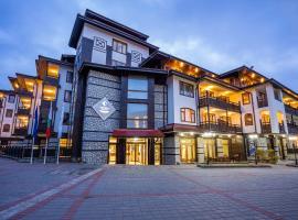Astera Bansko Apartment Tourist Complex & SPA, hotel in Bansko