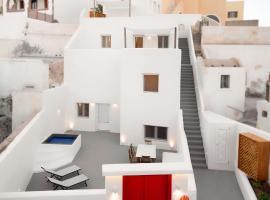 Thallos Cave House and Apartments, ξενοδοχείο στον Καρτεράδο
