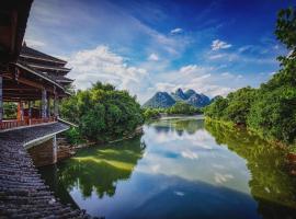 The Beyond Villa Guilin, отель в Гуйлине