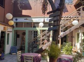 Eco-Hostal Tambo Verde, hotel cerca de La Chascona, Santiago