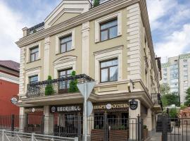 Апарт-отель на Пушкина, 26, отель в Казани