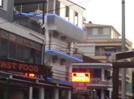 Karaca otel, отель в Айдыне, рядом находится Алтынкум