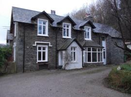 Landing Cottage Guest House, hotel near Lakes Aqaurium, Newby Bridge