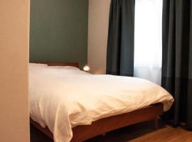 Republik Oberwesel – Appartment Marianne, Ferienwohnung in Oberwesel