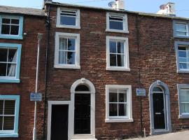 Church Cottage, villa in Maryport