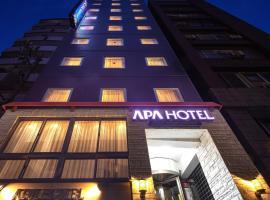 アパホテル 新潟東中通、新潟市のホテル