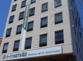 Terminal Hotel Matsuyama, hotel in Matsuyama