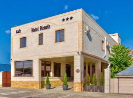 Henrik Hotel, отель в Краснодаре