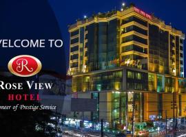 Rose View Hotel, hotel in Sylhet