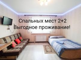 Яркая квартира на 4х в Домодедово, apartment in Domodedovo