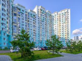 MS STudio Vegas Mall, apartment in Krasnogorsk