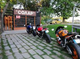 Solar, отель в Пловдиве