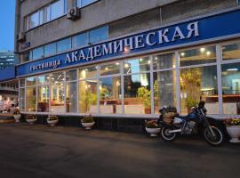 Akademicheskaya Hotel, hotel in Moscow