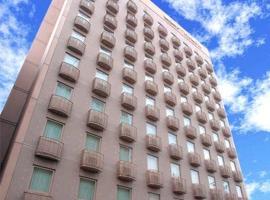 Yokkaichi Urban Hotel, hotel in Yokkaichi