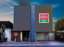 Economy Apart, hotel near Natal Convention Centre, Natal