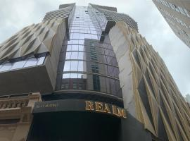RNR Rundle Mall, hotel in Adelaide