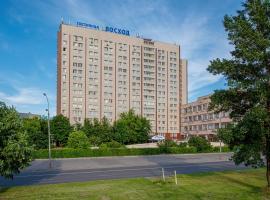 """Апарт-Отель """"ВОСХОД"""", отель в Москве"""