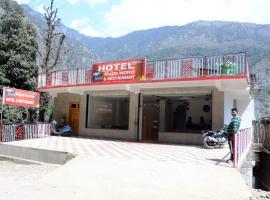 Hotel Bhagsu sarovar, hotel en McLeod Ganj
