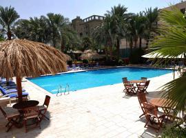 Aqaba Gulf Hotel, hotel in Aqaba