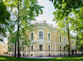 Гостиница Особняк Военного Министра, Milutin Palace, hotel near Summer Garden, Saint Petersburg