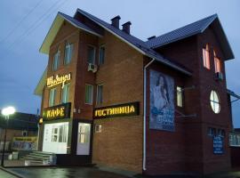 Гостиница Шакира, отель в Ижевске