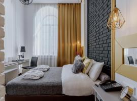 GOLD 1905, Boutique Hotel, hotel in Yekaterinburg