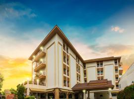 Sirin Hotel & Resident, Hotel in Khon Kaen