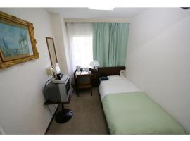 Business Hotel Heisei - Vacation STAY 90543、米沢市のホテル