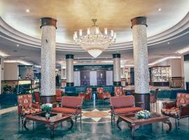 Ринг Премьер Отель, отель в Ярославле