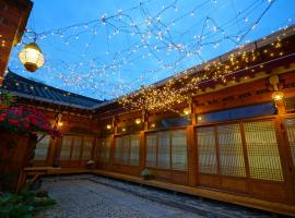 Jungdam, place to stay in Jeonju