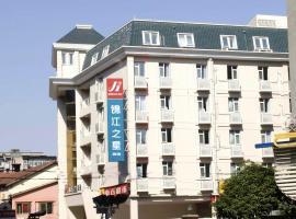 Jinjiang Inn Wuhan Jianghan Road Subway Station Jiangtan Pedestrain Street, hotel in Wuhan