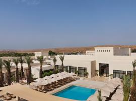 Isrotel Kedma – hotel w mieście Sede Boker