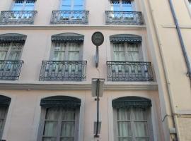 Hotel de Bretagne, hôtel à Lyon près de: Fresque des Lyonnais