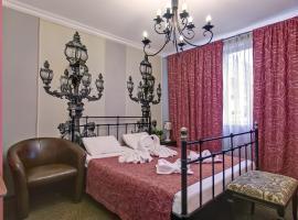 """Отель в """"Марьино"""", hotel in Moscow"""