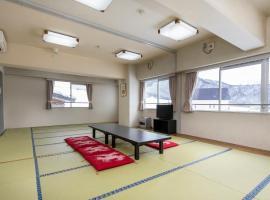 HOTEL ALPHASTAR iwappara - Vacation STAY31697, hotel in Yuzawa