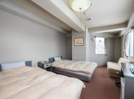 유자와에 위치한 호텔 HOTEL ALPHASTAR iwappara - Vacation STAY31696