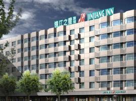 Jinjiang Inn - Wuhan Qushuilou, hotel in Wuhan