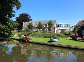 B&B - Pension Het Oude Dorp, guest house in Katwijk