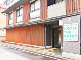 HOTEL THE POINT Kiyomizu Gojo, hotel in Kyoto