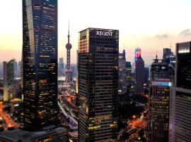 Regent Shanghai Pudong, hotel near IFC Shanghai International Financial Center, Shanghai