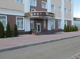 Voyage Hotels Мезонин, отель в Ставрополе