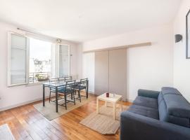 Bel appartement avec vue pour 2 - Boulogne, self catering accommodation in Boulogne-Billancourt