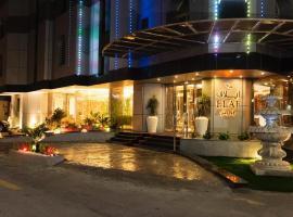 فندق إيلاف الدمام Elaf Dammam Hotel, hotel in Dammam