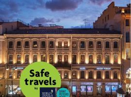 Nevsky Forum Hotel, hotel near Ploshchad Vosstaniya Metro Station, Saint Petersburg