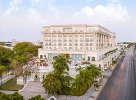 Fiesta Americana Merida, отель в городе Мерида