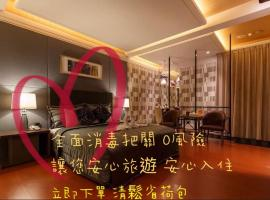 Lee Don Motel, hotel near Kaohsiung International Airport - KHH,