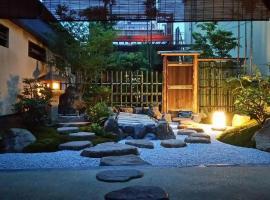 Sanjyo Premium、京都市のアパートメント