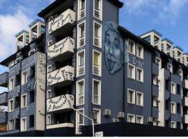 Einstein Barocco Apartments, хотел в София